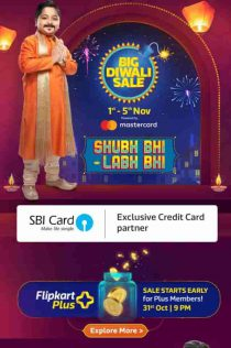 Flipkart the Big Diwali Sale Store 2018 with SBI Cards: Up to 70% off